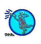 続・男・老眼でか文字(光モン7 BIG(個別スタンプ:11)