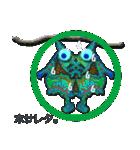 続・男・老眼でか文字(光モン7 BIG(個別スタンプ:12)