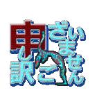 続・男・老眼でか文字(光モン7 BIG(個別スタンプ:16)