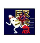 続・男・老眼でか文字(光モン7 BIG(個別スタンプ:17)