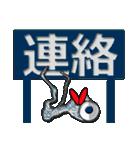 続・男・老眼でか文字(光モン7 BIG(個別スタンプ:18)