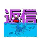 続・男・老眼でか文字(光モン7 BIG(個別スタンプ:22)