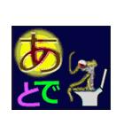 続・男・老眼でか文字(光モン7 BIG(個別スタンプ:27)