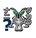 続・男・老眼でか文字(光モン7 BIG(個別スタンプ:30)
