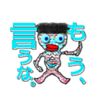続・男・老眼でか文字(光モン7 BIG