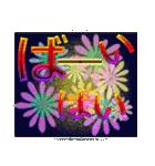 続・男・老眼でか文字(光モン7 BIG(個別スタンプ:40)