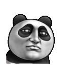 かわいいパンダさん(個別スタンプ:01)