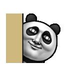 かわいいパンダさん(個別スタンプ:04)