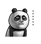 かわいいパンダさん(個別スタンプ:05)