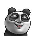 かわいいパンダさん(個別スタンプ:06)