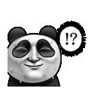 かわいいパンダさん(個別スタンプ:07)