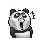 かわいいパンダさん(個別スタンプ:09)