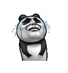 かわいいパンダさん(個別スタンプ:10)