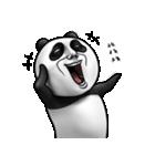 かわいいパンダさん(個別スタンプ:14)