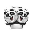 かわいいパンダさん(個別スタンプ:15)