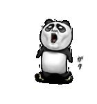 かわいいパンダさん(個別スタンプ:17)