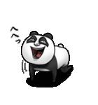 かわいいパンダさん(個別スタンプ:19)