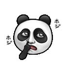 かわいいパンダさん(個別スタンプ:21)