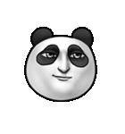 かわいいパンダさん(個別スタンプ:22)