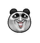 かわいいパンダさん(個別スタンプ:24)