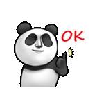 かわいいパンダさん(個別スタンプ:25)