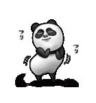 かわいいパンダさん(個別スタンプ:27)