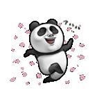 かわいいパンダさん(個別スタンプ:29)