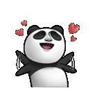 かわいいパンダさん(個別スタンプ:30)