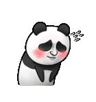 かわいいパンダさん(個別スタンプ:31)