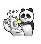 かわいいパンダさん(個別スタンプ:36)