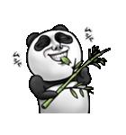 かわいいパンダさん(個別スタンプ:37)
