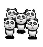 かわいいパンダさん(個別スタンプ:40)