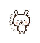 愛しのわがままうさぎちゃん(個別スタンプ:01)