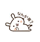 愛しのわがままうさぎちゃん(個別スタンプ:03)