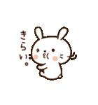 愛しのわがままうさぎちゃん(個別スタンプ:05)