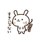 愛しのわがままうさぎちゃん(個別スタンプ:06)