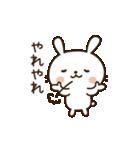 愛しのわがままうさぎちゃん(個別スタンプ:07)