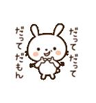 愛しのわがままうさぎちゃん(個別スタンプ:08)