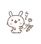 愛しのわがままうさぎちゃん(個別スタンプ:09)