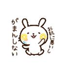 愛しのわがままうさぎちゃん(個別スタンプ:10)