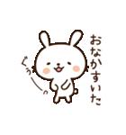愛しのわがままうさぎちゃん(個別スタンプ:12)