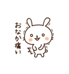 愛しのわがままうさぎちゃん(個別スタンプ:14)