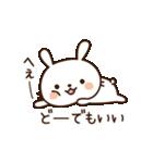 愛しのわがままうさぎちゃん(個別スタンプ:18)