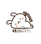 愛しのわがままうさぎちゃん(個別スタンプ:20)
