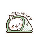 愛しのわがままうさぎちゃん(個別スタンプ:21)