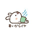 愛しのわがままうさぎちゃん(個別スタンプ:22)