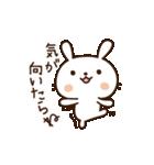 愛しのわがままうさぎちゃん(個別スタンプ:23)