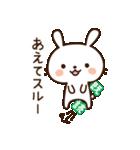 愛しのわがままうさぎちゃん(個別スタンプ:24)