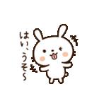 愛しのわがままうさぎちゃん(個別スタンプ:26)