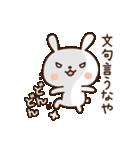 愛しのわがままうさぎちゃん(個別スタンプ:27)